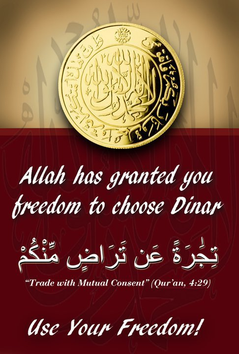 dinar Allah guarantee