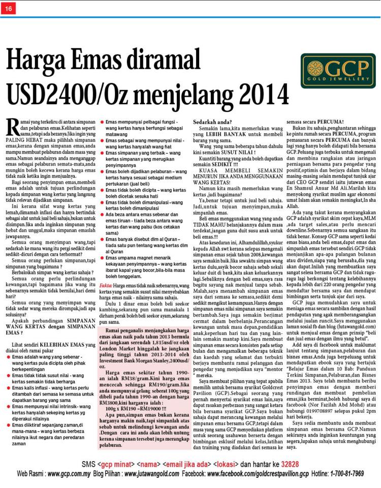 Jangkaan harga emas RM350/gram pada tahun 2015