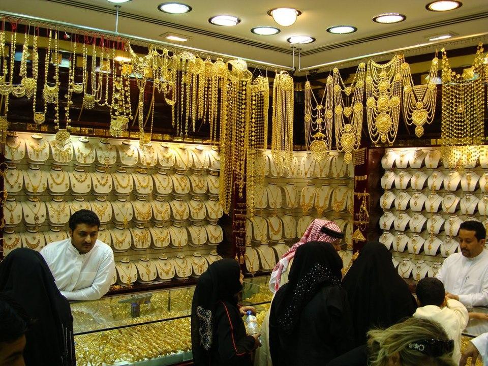 jual emas di kedai