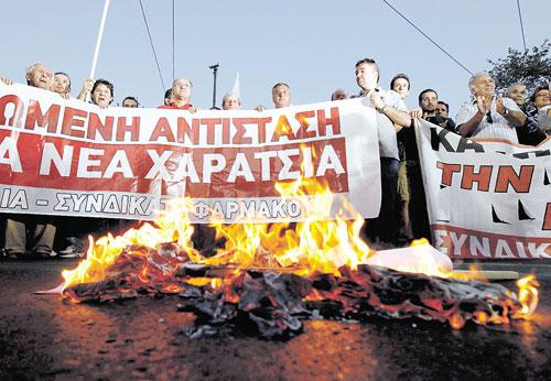 Krisis di Greece semakin meruncing:Mahukah anda terus menggunakan dan menyimpan wang kertas?